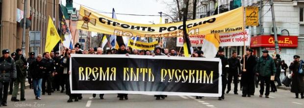 """""""Каним всички съпричастни руски хора да подкрепят нашата битка"""" [29 ]."""