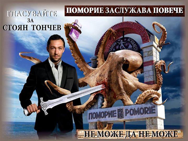 izbori_2015_kassabova_10