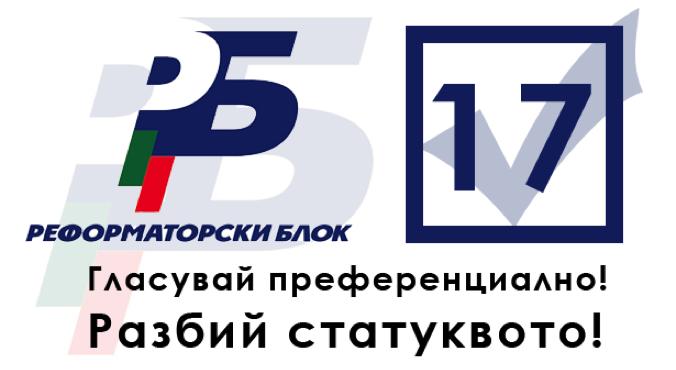 izbori_2015_kassabova_6